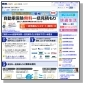thumb_kakaku_com.jpg