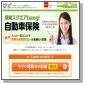 thumb_www_bang_co_jp.jpg